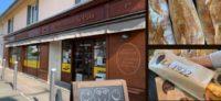Ouvrir une boulangerie Maison Demeusy en franchise